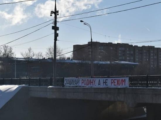 Оппозиционные активисты вывесили баннер возле СК в Москве