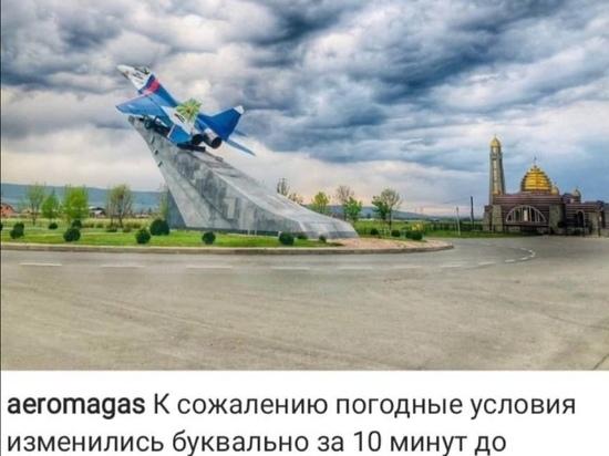 Аэропорт Магаса объяснил проблемы с приземлением самолета из Москвы