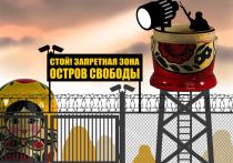 На прошедшей неделе художественный руководитель Театра на Малой Бронной Константин Богомолов опубликовал в «Новой газете» статью под названием «Похищение Европы...