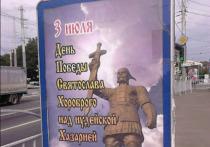 Эхо Холокоста: Львовский облсовет просит предоставить льготы ССовцам