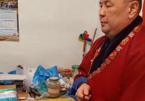 В Бурятии настоятель Курумканского дацана Еши Намжил лама дал буддийский астрологический прогноз на 2021 год