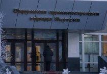 На выборы главы Якутска идут пятеро от партий и один самовыдвиженец