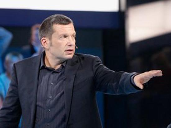 Теле- и радиоведущий Владимир Соловьев прокомментировал появившиеся в интернете слухи о том, что его годовая зарплата якобы составляет 52 миллиона рублей