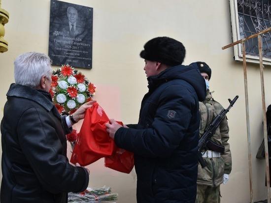 В Астрахани установили мемориальную доску в честь участника Великой Отечественной войны