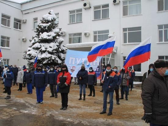 Голос трудового народа в поддержку Президента РФ
