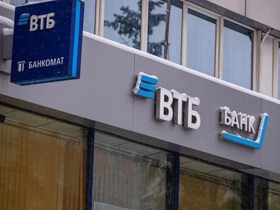 ВТБ нарастил кредитный портфель по льготной программе Минсельхоза в 1,5 раза