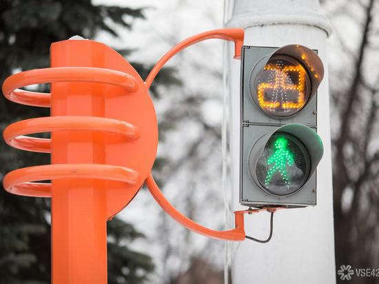 Дороги и улицы Кемерова стали опаснее за пять лет