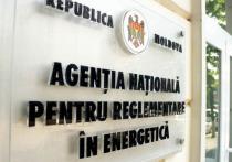 ПСРМ требует отставки руководства НАРЭ из-за подорожания топлива