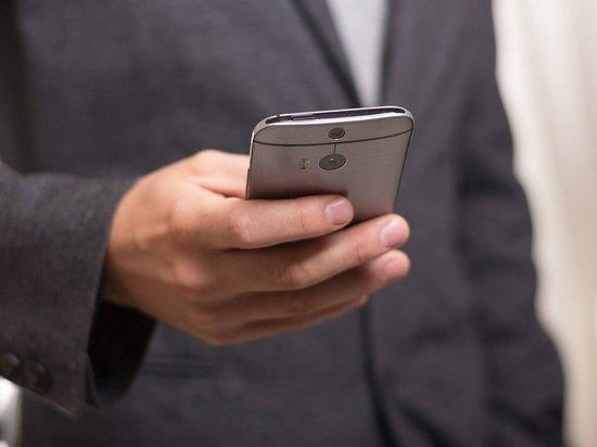 Группа НЛМК выпустила мобильное приложение для клиентов