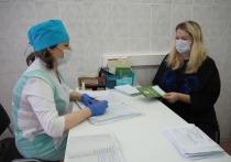 Полным ходом в Серпухове продолжается кампания по вакцинации от коронавирусной инфекции