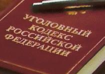 В Рыбинске арестован глава судостроительного завода