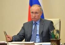 Президент России Владимир Путин сообщил, что у руководства страны есть информация о готовящихся провокациях против РФ, связанных с борьбой с коронавирусом
