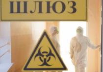 Оперативный штаб региона по борьбе с коронавирусом сообщил, что жертвами этой болезни признаны еще 4 человека