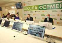 На Ставрополье снова открывается уникальная «Школа фермера» Россельхозбанка