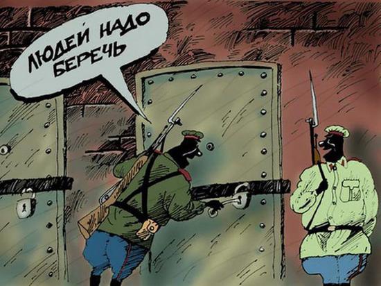 Сломать через закон: Методы психологического давления со стороны следствия в Кыргызстане