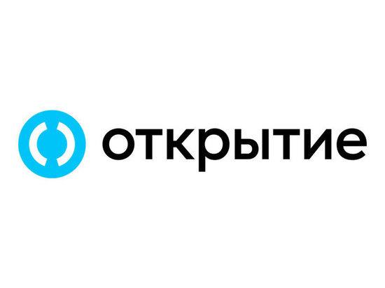 Банк «Открытие» за первые месяцы работы выдал в регионах Центральной России более 890 млн рублей на покупку недвижимости