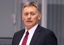 Дмитрий Песков заявил журналистам, что в Кремле с тревогой наблюдают за ситуацией в Армении, где Никол Пашинян назвал попыткой военного переворота прозвучавшее ранее требование Генштаба о своей отставке с поста главы правительства