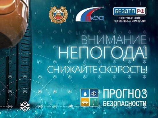 В Тверской области прогнозируют ледяные дожди и гололед