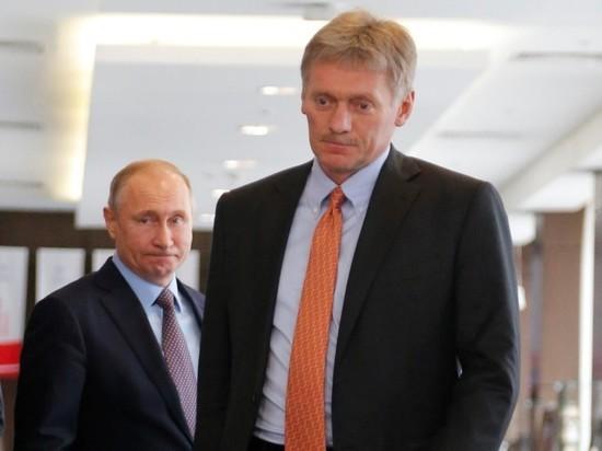 """Пресс-секретарь Кремля Дмитрий Песков заявил, что российские власти не намерены опускать руки в ситуации с бедностью в стране, пускай даже """"не все получается"""""""