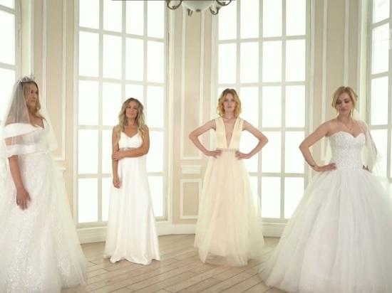 Тверская невеста поборется за медовый месяц на федеральном канале
