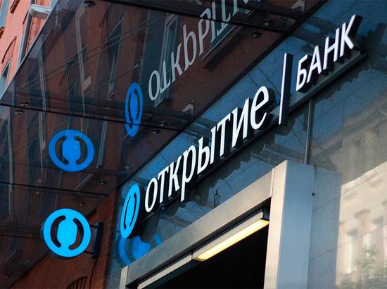 Михаил Задорнов: «Чистая прибыль группы «Открытие» за 2020 год превысит 43 млрд рублей»