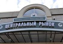 Прежнее руководство МУП «Центральный рынок» использовало «откаты»