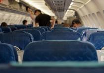 Так называемую аэрофобию можно победить с помощью позитивного самовнушения