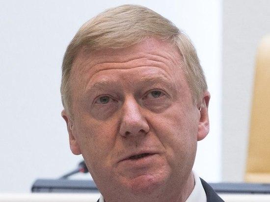 Спецпредставитель президента по связям с международными организациями Анатолий Чубайс высказал предложение реформировать Налоговый кодекс и кредитное регулирование