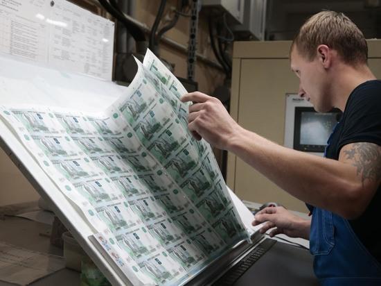 Надежнее защищать бумажные деньги от подделок смогут специалисты Гознака благодаря новому материалу, состоящему из наномолекул