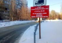Названы улицы Рязани, с которых в ночь на 26 февраля вывезут снег