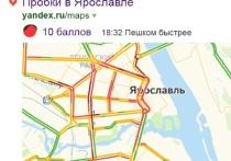 Ярославль  «встал» в 10-бальных пробках