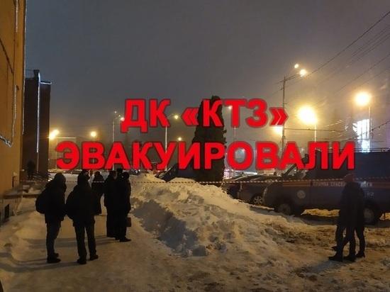 В Калуге во время концерта эвакуировали зрителей из ДК КТЗ