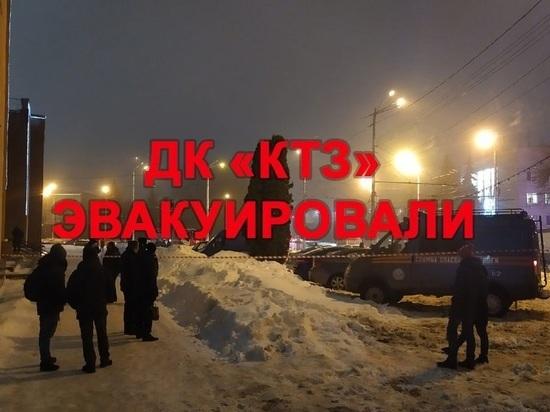Оцепление с ДК КТЗ в Калуге снято