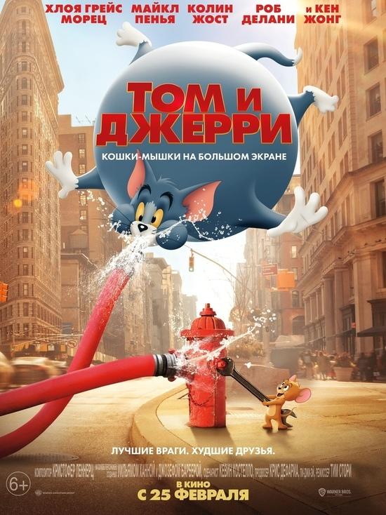 Киноафиша Крыма с 25 февраля по 2 марта