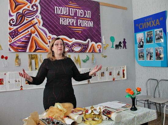 Жители ЕАО празднуют Пурим