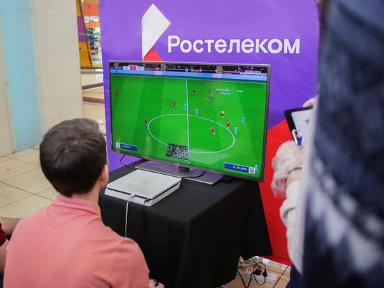 «Ростелеком» сыграл в FIFA с барнаульскими геймерами