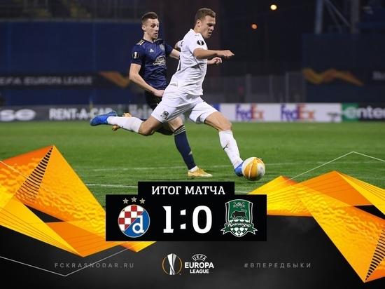 «Краснодар» снова уступил «Динамо» и вылетел из Лиги Европы