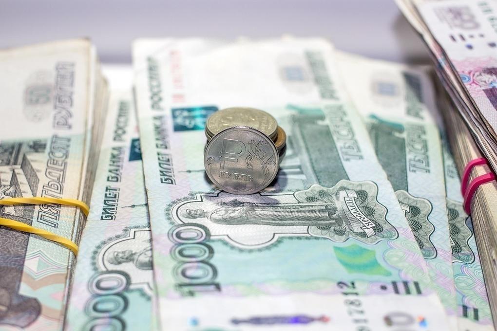 Как рассчитать прибавку пенсии с 1 января 2021 пенсионный плюс что это за вклад