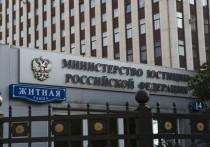 Ожидаемо: США обратились к России в связи с приговором свидетелей Иеговы в Хакасии