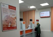 На Октябрьском проспекте открылся новый клиентский офис