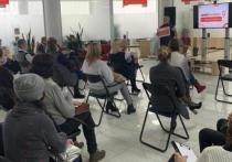 Для ивановских самозанятых граждан прошел обучающий семинар
