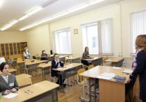 Этап всероссийской олимпиады школьников завершен в Марий Эл