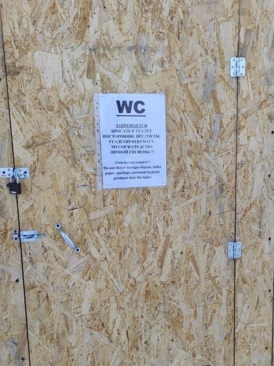 Ольхонский ледовый фестиваль оказался замешан в туалетном скандале
