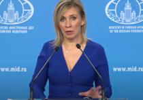 Мария Захарова на брифинге в пятницу прокомментировала отсутствие реакции Франции и Германии на послания министра иностранных дел РФ Лаврова его коллегам о ситуации вокруг так называемого «отравления Навального химическим оружием»