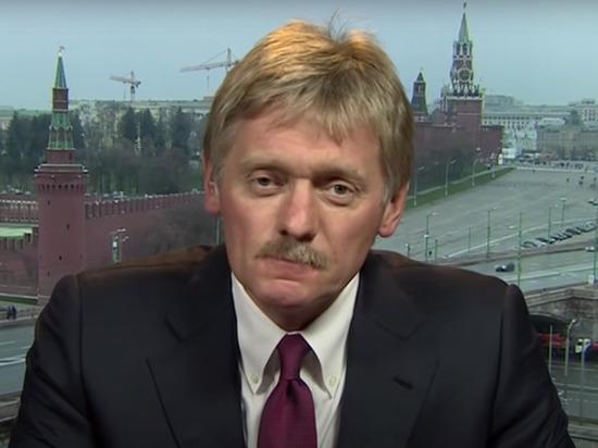 Кремль объяснил, кто виноват в плачевных отношениях России и Украины