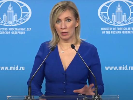 Захарова высказалась о реакции на письмо невролога Козака про Навального