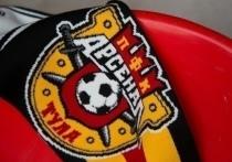 Тульский «Арсенал» сыграет с «Сочи» 27 февраля
