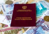 Российская система взносов в Пенсионный фонд нуждается в реформе, так как граждане с низкими доходами в процентном отношении отчисляют больше, нежели богатые