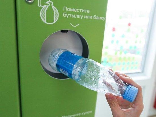 Автоматы по приёму пластиковых бутылок и алюминиевых банок в скором времени появятся на улицах подмосковных городов