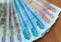 Мошенники украли с карты рязанского пенсионера почти 3,5 млн рублей